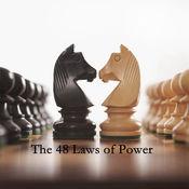 权力的48条法则(精华书摘和阅读指导) 1
