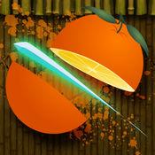 真棒水果斜线对决 - 最好的忍者刀切割游戏 1.4