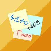 手写便签 - Todo & GTD 2.4.0