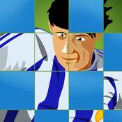 Pic-Quiz 足球:你猜的球员在这个谜题中的图像和照片为2014年世界杯在巴西