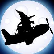 热潮爆炸袭击女巫 - 射击类游戏4399小单机下载第一人称飞
