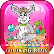 復活節快樂著色書:教育遊戲免費為孩子和幼兒! 1