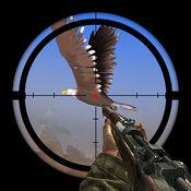 丛林鸟狩猎 1