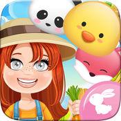 开心农场迷森林挑战-令人上瘾的交换比赛 3 动物乐趣拼图游
