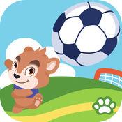 宝宝欢乐足球  1.0.1