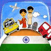 印地语字典 - 带有抽认卡和母语发音的免费离线短语手册 3.