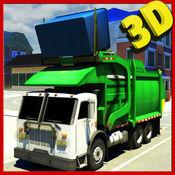 城市垃圾车模拟器 1