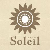 Soleil-ソレイユ-公式アプリ 1.2.3