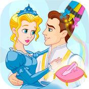 油漆公主灰姑娘 - 女孩着色游戏 2