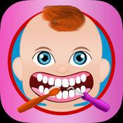 婴儿牙医-儿童牙齿清洁游戏 1