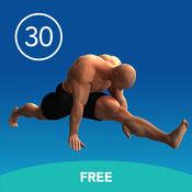 男子拆分30天免费的挑战 1