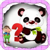 儿童益智游戏猜猜动物学英语 2