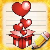 绘图情人节和心灵 1