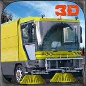 城市垃圾车模拟器3D - 驾驶垃圾车和挖掘机起重机扫路 1