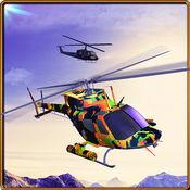 城市直升机飞行游览3D 1