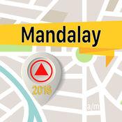 曼德勒 离线地图导航和指南 1