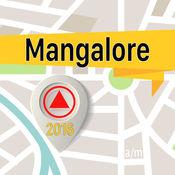 门格洛尔 离线地图导航和指南 1