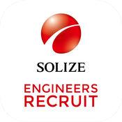 SOLIZE Engineering株式会社 新卒採用 7.7.0