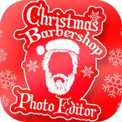 聖誕 理髮師 店  2