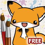 着色艺术动漫动物免费 1