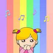 钢琴的孩子与有趣的声音 - 游戏与音乐和歌曲 1