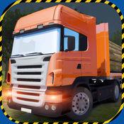船货卡车3D - 实...