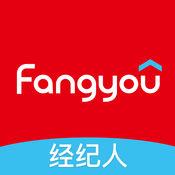 Fangyou经纪人 2.1.8