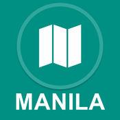 菲律宾马尼拉 : 离线GPS导航 1