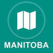 加拿大马尼托巴省 : 离线GPS导航 1