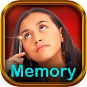 Memory Extreme 免费版 - 训练你的大脑 1.0.54