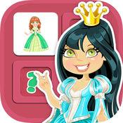 记忆游戏公主:女孩和男孩布赖恩培训学习游戏 3