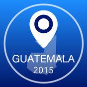 危地马拉离线地图+城市指南导航,景点和运输 2.5