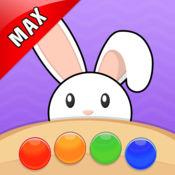 填色本 - 动物园 MAX 1.8