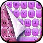 现代 键盘 设计 - 习俗 键盘 同 幻想 背景 和 字体 1