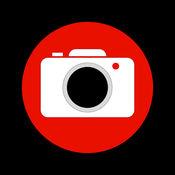 Fast Cam - 1点击录制视频摄像头 ! 3