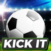 Kick it- 纸足球! 1