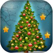 圣诞树假日抓住 FREE 1