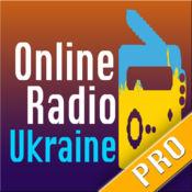 Online Radio Ukraine PRO - 在线广播乌克兰 - 最佳乌克兰