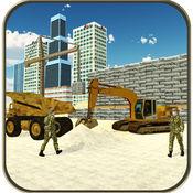 城市建设边界墙&驾驶游戏 1