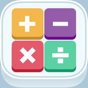 心算测试 - 无脑游戏 1.0.0