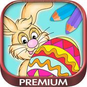 颜色复活节彩蛋兔子油漆着色游戏的孩子 - 高级 1