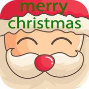 圣诞贺卡制造商 - 节日祝福 2