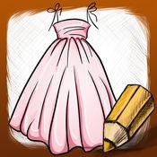 如何绘制可爱的礼服 1