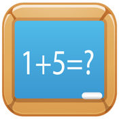 Kid Educational Cool Maths  1.2