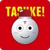 SOSメール送信アプリ TASUKE 1.4