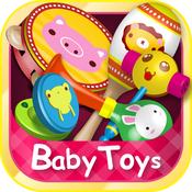 婴幼儿乐器