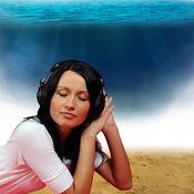 声音疗法 - 放松 2