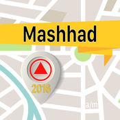馬什哈德 离线地图导航和指南 1
