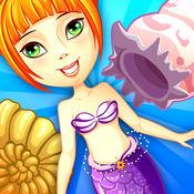 美人鱼亚特兰蒂斯比赛3远洋任务 - 海底贝壳 1