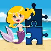 美人魚小女孩的女孩七巧板 1
